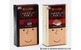 『レイトン教授』×グリコのコラボチョコ発売決定 ― 同梱のナゾトキカードでおなじみのナゾに挑戦!の画像