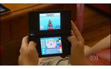 3DSで遊ぶ子どもの画像