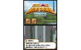 RPG移動会話画面の画像