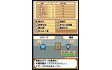 RPGバトル画面の画像