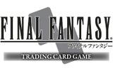「ファイナルファンタジー・トレーディングカードゲーム」新ブースターパック発売 ― 美麗なカードスリーブもの画像