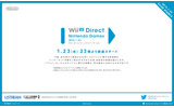 【Nintendo Direct】任天堂発売のWii Uタイトルの今後が明らかに!1月23日23時よりの画像