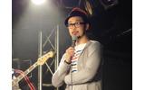 上鈴木崇浩さん(Rap)の画像