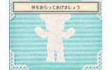 3DS『クマ・トモ』クマと友情を深めるゲーム ― プレイヤーのことを覚えて会話が広がるの画像