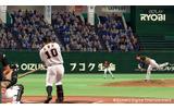 リアルな『プロ野球スピリッツ』シリーズ最新作が登場の画像