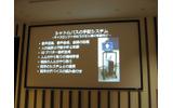 マイクロソフト本社で実施されているシャトルバス手配システムの画像