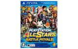 PS Vita版『プレイステーション オールスター・バトルロイヤル』パッケージの画像