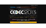 「CEDEC 2013」の画像