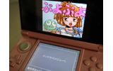 この通り、3DSで懐かしの『ぷよぷよ』の画像