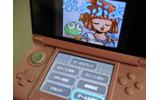 3DSにあわせてメニューもいろいろの画像