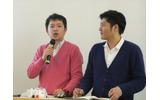 大山慶氏と廣瀬秋馬氏の画像
