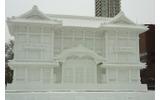 大雪像「歌舞伎座」の画像
