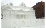 大雪像「豊平館」の画像