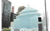 大氷像「中正紀念堂(台湾)」の画像