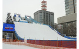 白い恋人 PARK AIRジャンプ台の画像