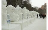 市民雪像の画像