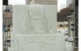SNOW MIKU 2013の画像
