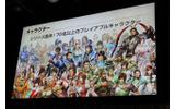 シリーズ最多となる70名以上の武将が登場の画像