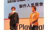左:桑原顕氏(バンダイナムコゲームス)<br>右:大野聡氏(B.B.STUDIO)の画像