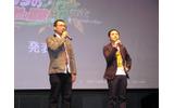 バンダイナムコゲームスの新野範聰氏(左)とサイバーコネクトツーの松山洋氏の画像