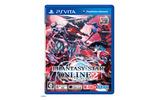 PS Vita版『ファンタシースターオンライン2』パッケージの画像