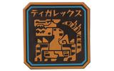 I賞 アイコンマグネプレートの画像