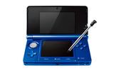 3DS コバルトブルーの画像