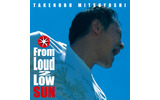 「From Loud 2 Low SUN」ジャケットの画像