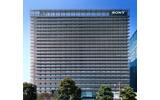 ソニー、自社ビル「ソニーシティー大崎」を譲渡益約410億円で売却 ― 体質改善はPS4への布石か?の画像