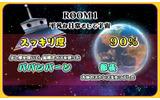 プレイ後のリザルト画面ではさまざまな称号も表示の画像