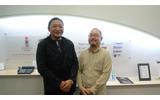 左: 石川泰代表取締役 、右:プログラマーの中川晃宏氏の画像