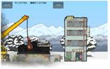 ゲームにおけるフリーカルチャーの可能性、「ライブ感」から「社会変革」まで・・・黒川塾(六)レポートの画像