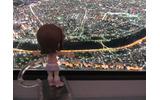 展望台から街を見下ろすの図の画像