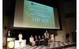 授賞式はDiGRA JAPANの併設イベントとして行われたの画像