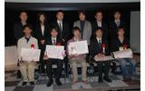 コンテスト受賞者の面々の画像