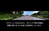 Aim Racing【プログラム優秀賞】の画像