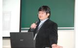 同じく立命館大学の中村彰憲氏の画像