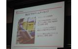 英国立ビデオゲームアーカイブ米スタンフォード大のゲームアーカイブの画像