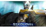 『ウルトラマン オールスタークロニクル』TVに登場したばかりのシャイニングウルトラマンゼロが登場の画像