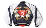 任天堂岩田社長、激レアな『MOTHER2』特製スカジャンを披露の画像