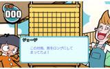 3DS『毎度 へぼ将棋』配信決定 ― 対戦相手が「へぼ」いコミカルな初心者向け将棋ソフトの画像