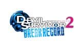 『デビルサバイバー2 ブレイクレコード』ロゴの画像