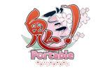 『鬼ごっこ! Portable』ロゴの画像