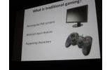 ゲームは技術によって進化し、技術による制約を受けるの画像