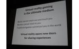 VRは究極のメディアで新しい扉を開けるの画像