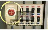 3DS本体ならではのアクションを使った謎解きもの画像