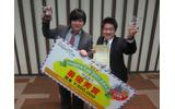 日本代表に選出されたProject NのChester Lee Chin Zhenさん(左)と米山哲平さん(右)の画像