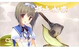 『鬼ごっこ! Portable』3週連続ムービー第2弾、PSP版オープニングムービーをお届けの画像