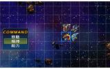 【日々気まぐレポ】第10回 『スーパーロボット大戦UX』の「ツメスパ」をやらずにいるのはもったいない!の画像