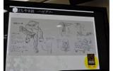 松山氏がデザインした「ヘビグソ」、右下が一押しだとかの画像
